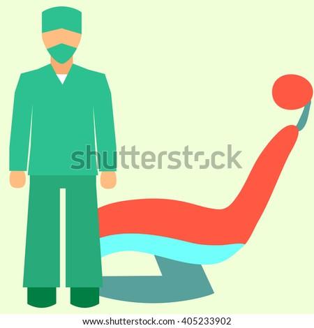 Dental office. Dentist man stand. Vector illustration - stock vector