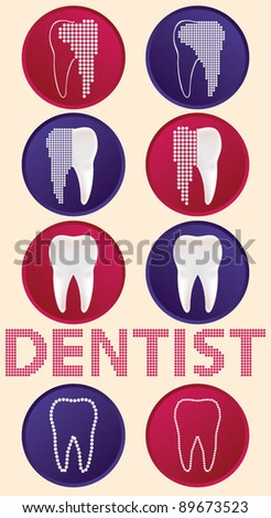 Dentist - tooth - stock vector