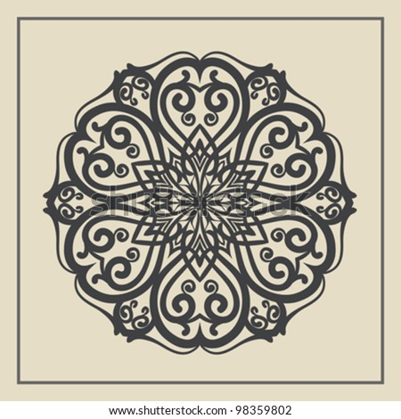 Design element for decorations | Vector illustration. - stock vector