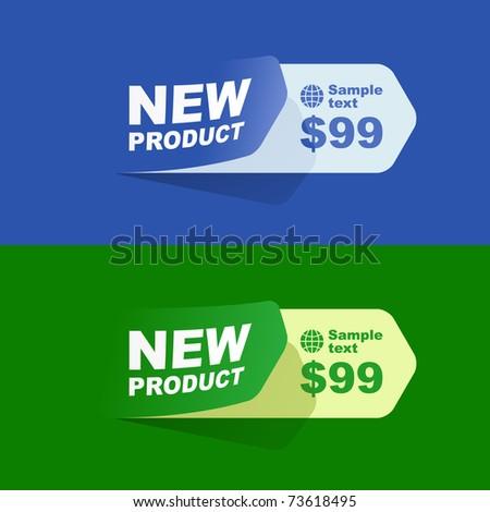 Design element set for sale. - stock vector