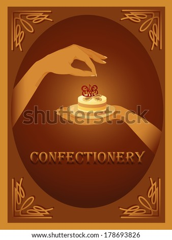 Design sign for confectionery or cafe in retro style. Illustration contains blending modes.  - stock vector