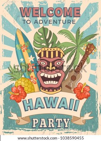 design template retro poster invitation hawaiian stock vector 1038590455 shutterstock. Black Bedroom Furniture Sets. Home Design Ideas