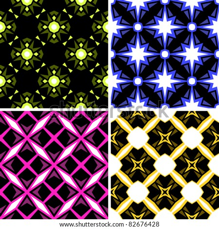 Designer wallpaper with stars, seamless pattern. Vector - stock vector