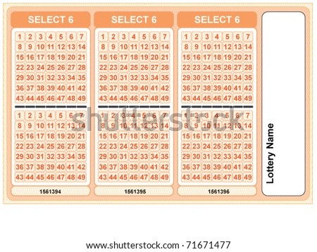 Detailed blank lottery ticket isolated on white. Vector.