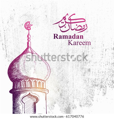 Detailed Sketch Illustration of Mosque Tower in Purple Color for Ramadan Kareem  with Grunge Background and Arabic text. Vector Illustration
