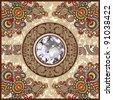 diamond luxury background - stock vector