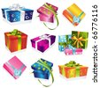 Different gifts illustration - stock vector