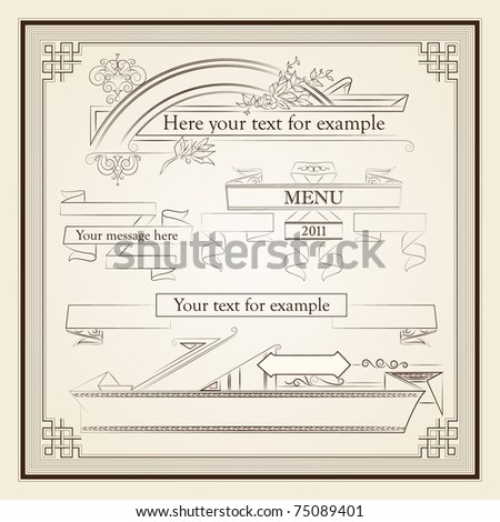 different ribbons and signboards with place fer your text - stock vector