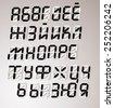 Digital cyrillic alphabet. Vector illustration - stock vector