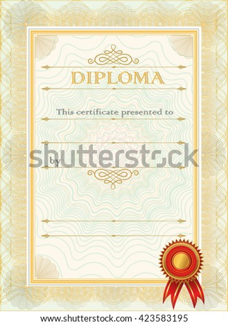 Diploma Blank Certificate Template Stock Vector 423583195 - Shutterstock