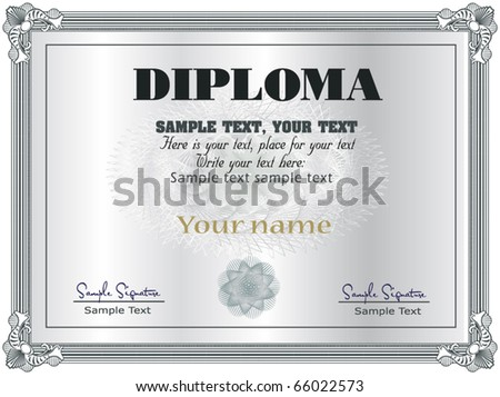 Diploma Frame vector template - stock vector