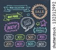 Discount labels. chalk drawing - stock vector