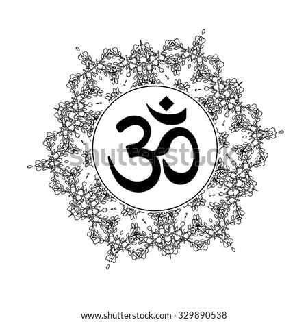 Diwali Om Symbol Mandala Great Design Stock Vector Royalty Free