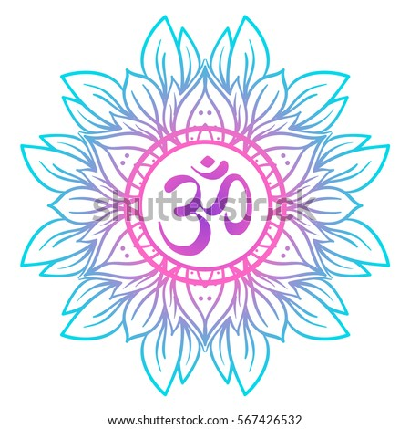 Om Stock Images Royalty Free Images Amp Vectors Shutterstock