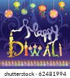 Diwali the festival of lights greeting - stock vector