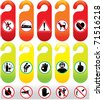 Do Not Disturb set, door knob hanging signs and labels, vector collection for your text - stock photo