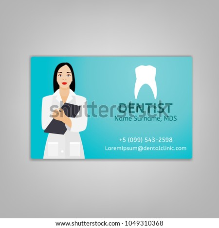 doctors id card dentist image medical stock vector 1049310368