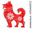 dog  chinese zodiac symbol of...