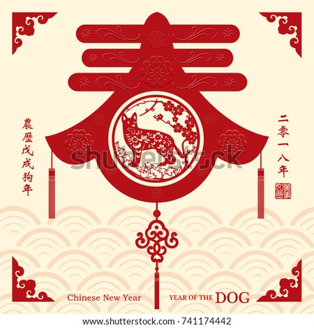 Translating Chinese Poetry
