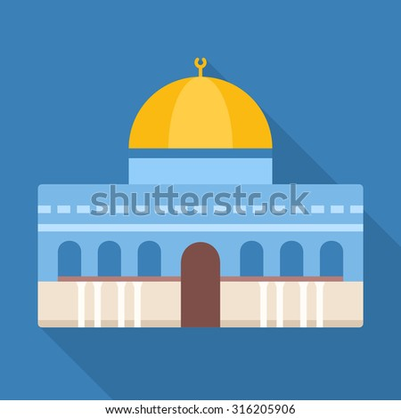 Dome of the Rock - stock vector