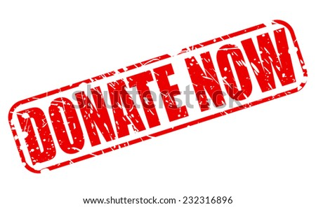 Donate now red stamp text on white - stock vector