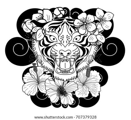 doodle art style tiger face cherry stock vector 707379328 shutterstock. Black Bedroom Furniture Sets. Home Design Ideas