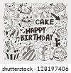 doodle birthday element - stock photo