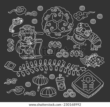 doodle chinese new year pattern - stock vector