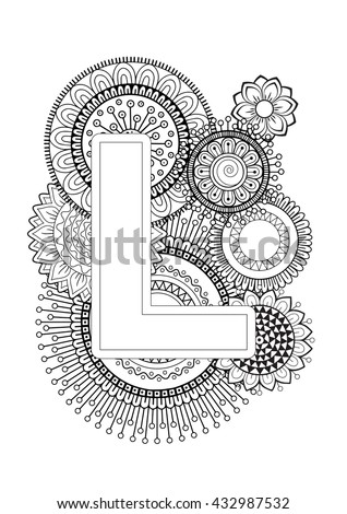Doodle Floral Letters Coloring Book For Adult Mandala And Sunflower ABC