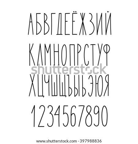Russian writing style