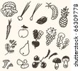 doodle set - vegetables - stock vector