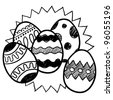 Doodle style easter egg illustration with a variety of patterns on the eggs. Vector file for easy scaling and editing. - stock vector