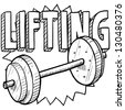 Doodle style weightlifting sports illustration.  Includes text and barbells. - stock photo