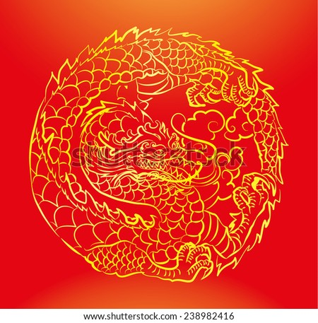 dragon - stock vector