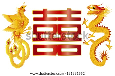 Dragon Phoenix Symbols Chinese Wedding Double Stock Vector Royalty
