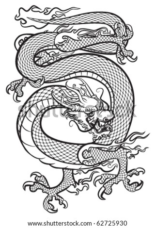 Dragon black and white. Original vector artwork inspired with traditional Chinese and Japanese dragon arts. - stock vector
