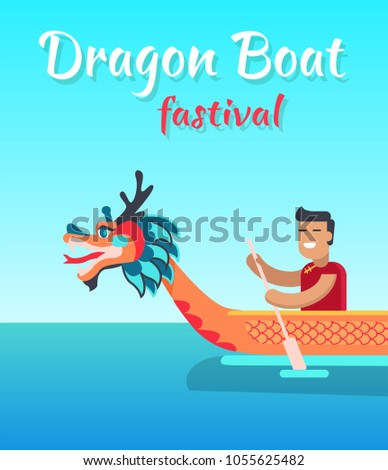 Dragon Boat Festival Promotional Banner Asian Man With Paddle Sits In That Has
