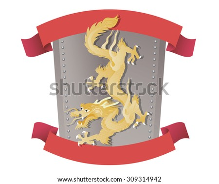 dragon crest with ribbon, vector drawing, EPS10 illustrate clip-art graphic - stock vector