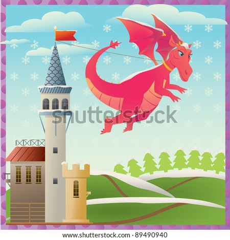 Dragon defending castle. May be used as postcard, banner, cover etc for New year 2012 holidays. - stock vector
