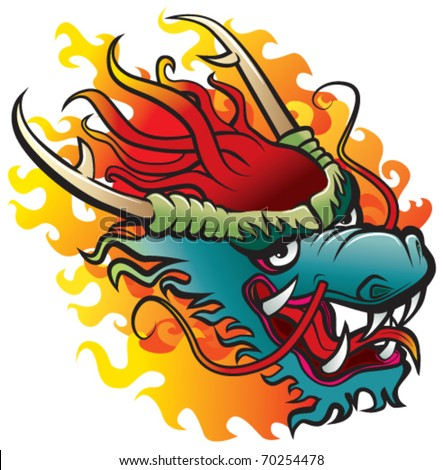 Dragon head. Original artwork inspired with traditional Chinese and Japanese dragon arts. - stock vector