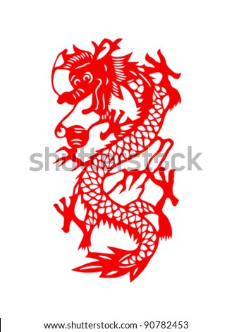 dragon paper cut for chinese new year 2012 - Chinese New Year 2012