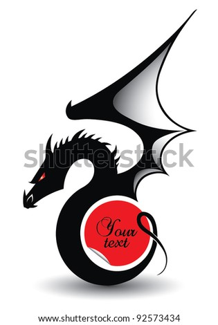 dragon symbol for 2012 year - with text place - stock vector