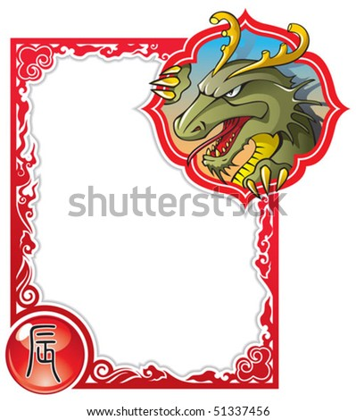 Dragon, the fifth sign of the Chinese zodiac in cartoon style, vector illustration