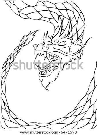 dragon vector - stock vector