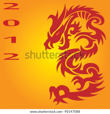 Dragon. Vector illustration - stock vector
