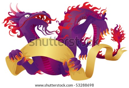 Dragon with banner. Vector. - stock vector