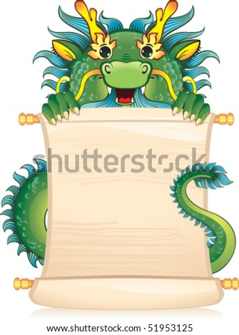 Dragon with scroll - symbol of Chinese horoscope - stock vector