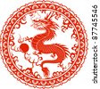 Dragon year  2012. Chinese zodiac. - stock vector