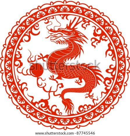 Dragon year  2012. Chinese zodiac. - stock vector