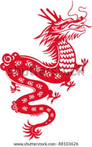 Dragon year 2012. Chinese zodiac symbol. - stock vector